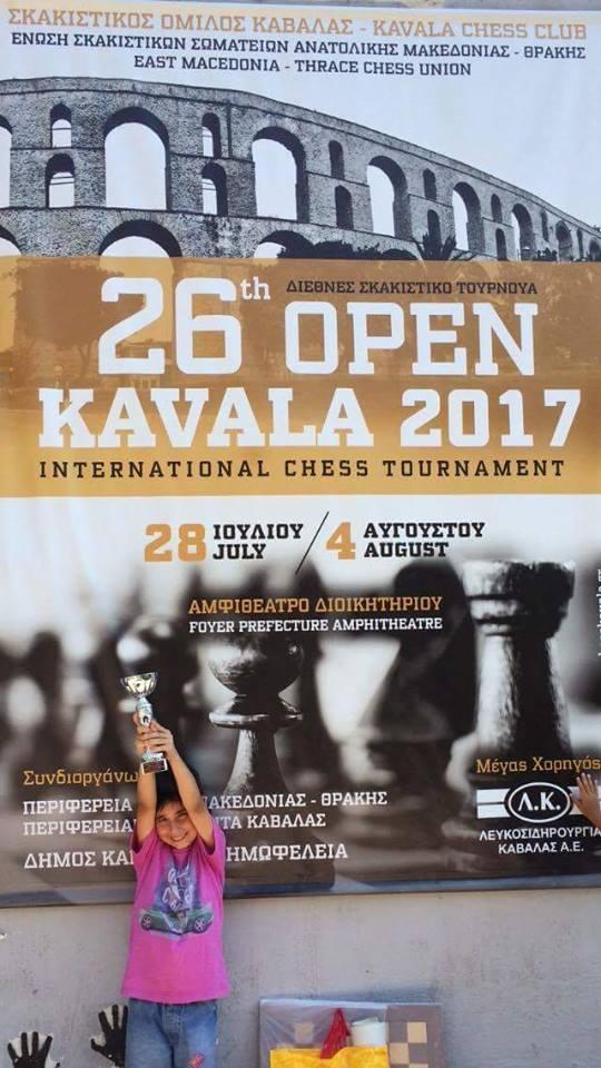 Σκάκι – Επιτυχία στηνΚάβαλα!